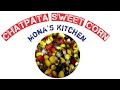 Healthy Sweet corn chaat / jatpat Breakfast / healthy breack fast and mouth watering