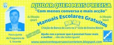 CDS Abrantes Sao Vicente 1