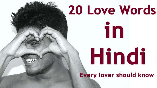 20 Love Wordsphrases In Hindi Every Lover Should Know