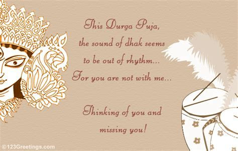 Durga Puja Missing You Card  Free Family eCards