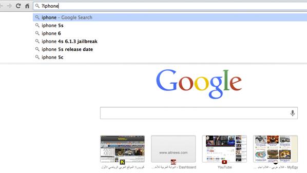 إلا أن المستخدم قد يرغب فقط بعرض نتائج البحث القادمة من محرك بحث جوجل.