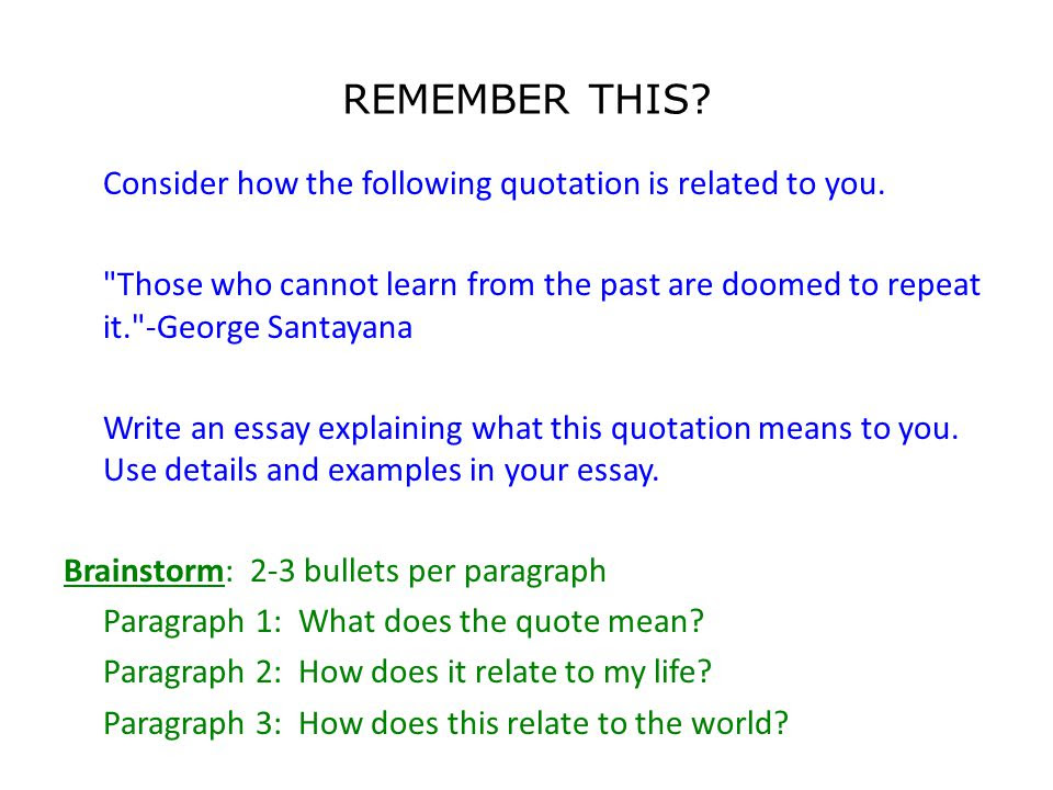 How To Quote In An Essay
