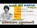 HCL TECH BEE Early Career Program @ Vijayawada, Hyderabad for Intermediate Pass Outs| Register Now