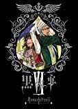 黒執事 VI【完全生産限定版】 [DVD]