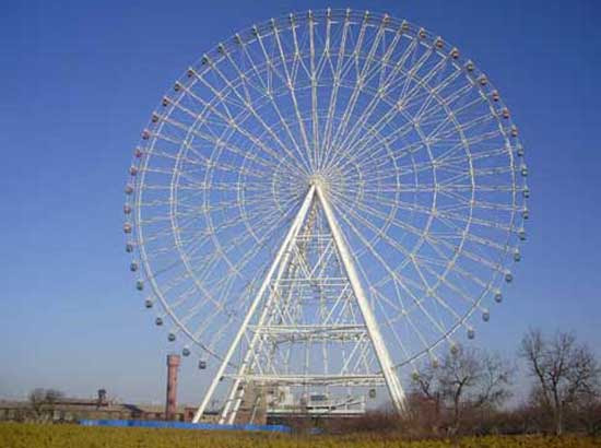 Giant Ferris Wheel for Sale With 120 Meters
