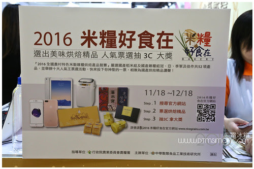 2016米榖雜糧05.jpg