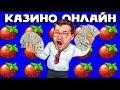 Скачать игровые автоматы на деньги и бесплатно Скачать игровые автоматы онлайн бесплатно