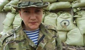 ουκρανη