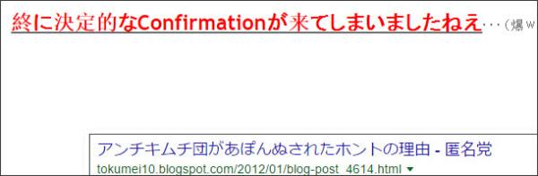 http://tokumei10.blogspot.com/2016/04/campbell.html