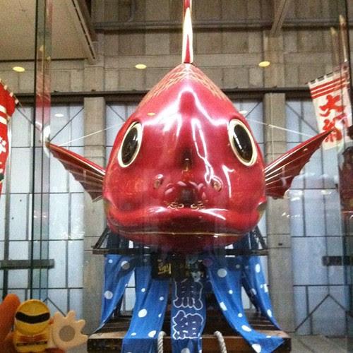 唐津くんち、魚屋町の鯛