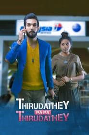 Thirudathey Papa Thirudathey film online subtitrat in deutsch 2018