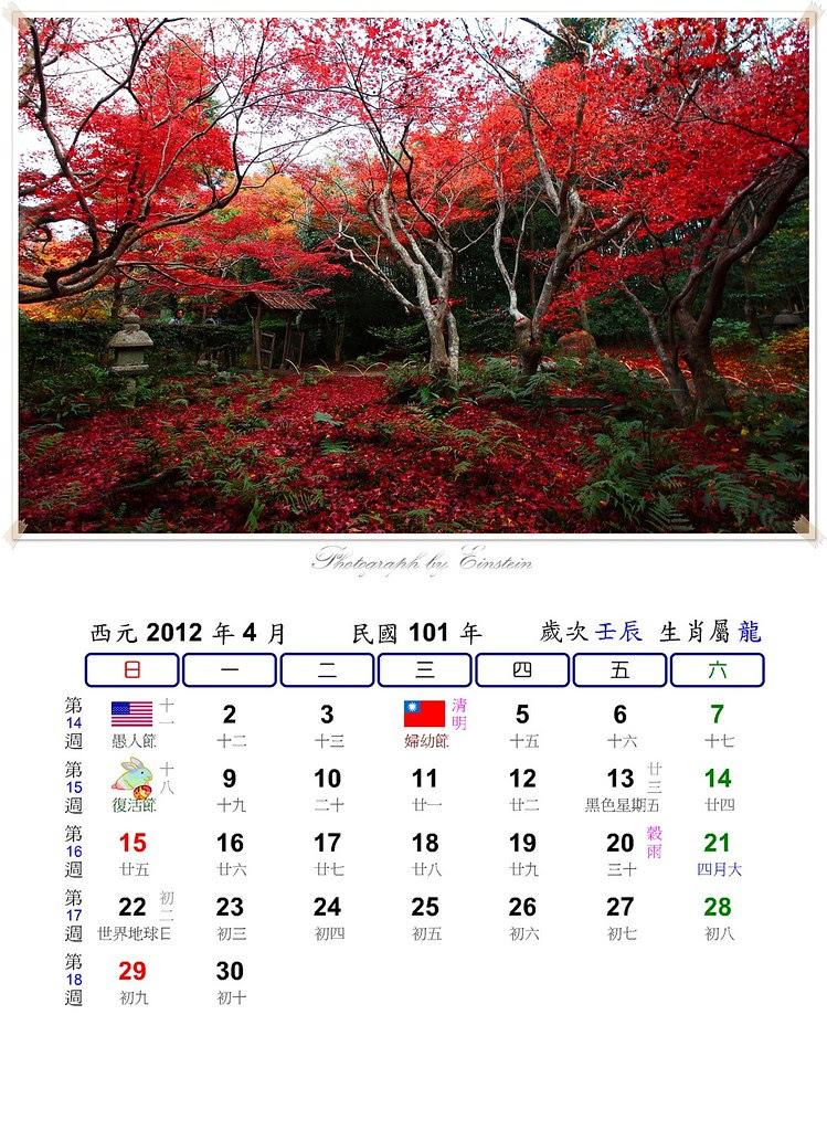 2012.04.April.IMG_0434-vert.1355x1853