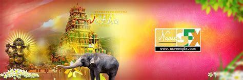 12x36 indian wedding album psd backgrounds free online