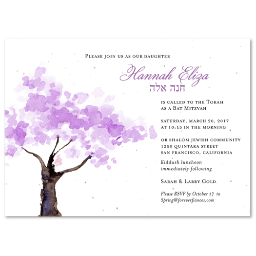 Spring Blooms Invitations