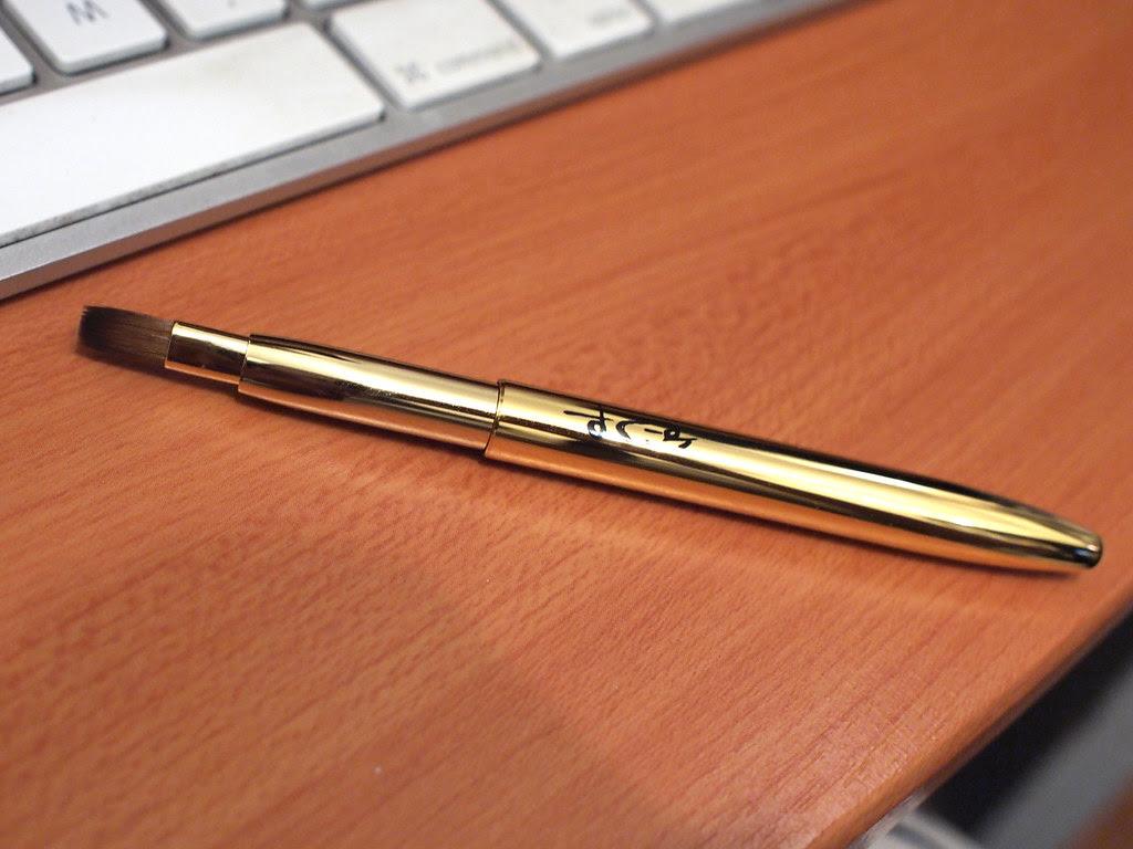 yojiya lip brush 24k gold