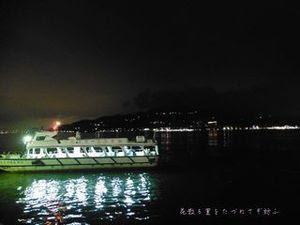 渡し船12.JPG