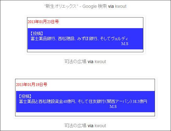 http://tokumei10.blogspot.com/2013/01/2.html