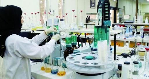 فني مختبر الكيمياء أبوظبي دبي Chemistry Lab Technician Abu Dhabi Dubai