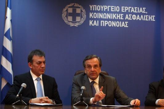 Σαμαράς για ανεργία: Ύπουλος εχθρός της κοινωνίας - Εξήγγειλε 440.000 θέσεις απασχόλησης