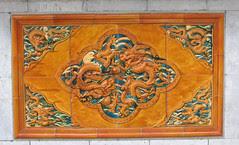 03 dragon tiles