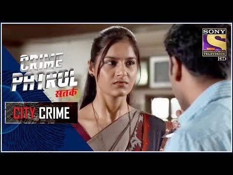 City Crime | Crime Patrol Satark - New Season | Prudent Misguidance | Full Episode