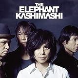 THE BEST 2007-2012 俺たちの明日(初回限定盤B)(DVD付)