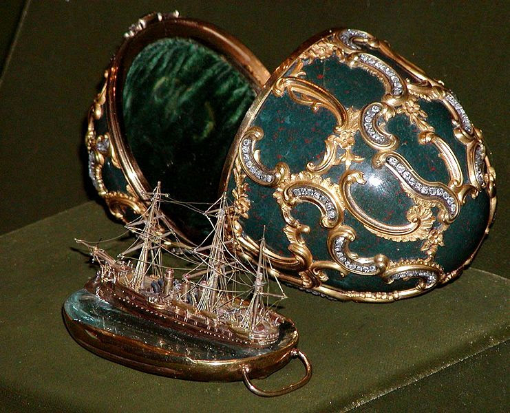 File:Memory of Azov Egg.jpg