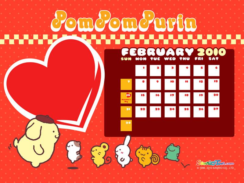 PomPomPurin - Red