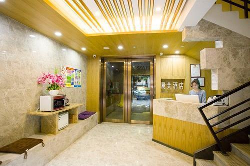 Price Lifu Hotel Kecun Metro Station Canton Tower Guangzhou