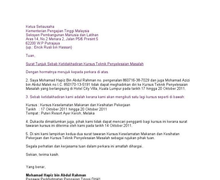 Surat Rasmi Tidak Hadir Ke Sekolah Kerana Sakit Mata - Rasmi X