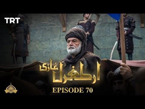 Ertugrul Season 1 Episode 70 Urdu Dubbed