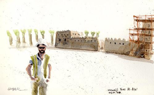 Muwaiji Fort AL AIn