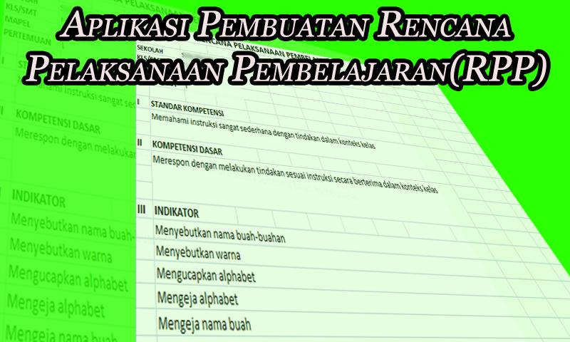 Aplikasi Untuk Membuat RPP (Rencana Pelaksanaan Pembelajaran) Versi baru dan Automatic | Dokumen Guru Penting