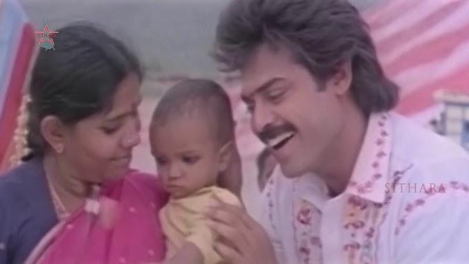 Amma Amma Mayamma Lyrics - Abbaigaru Lyrics in Telugu and English
