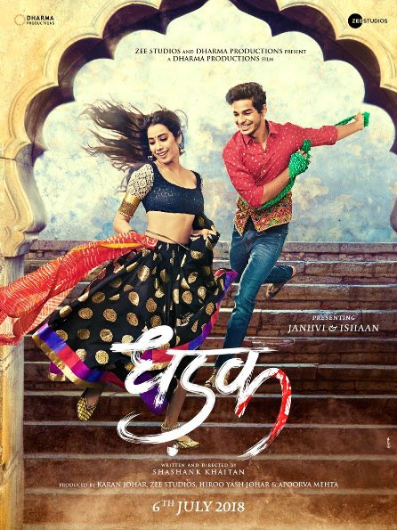 full cast and crew of Bollywood movie Dhadak 2018 wiki, Ishaan Khatter, story, release date, Dhadak Actress name poster, trailer, Video, News, Photos, Wallapper