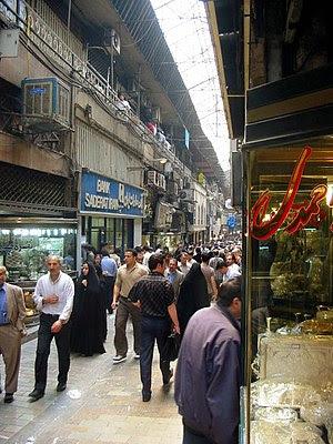 Grand Bazaar in Tehran, Iran