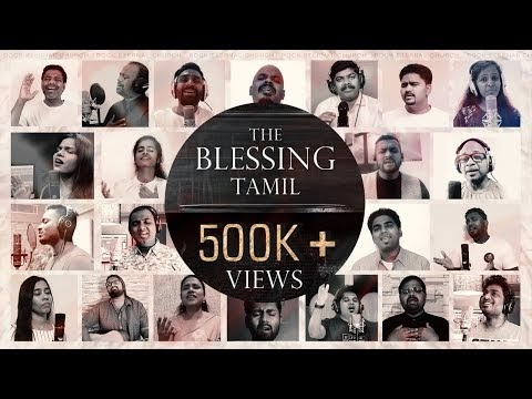 The Blessing Tamil ::  ஆசீர்வாதம் :: Tamil Worship Leaders | Tamil Christian song 2020