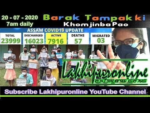 Barak Tampak ki Khomjinba Pao - 20 July 2020