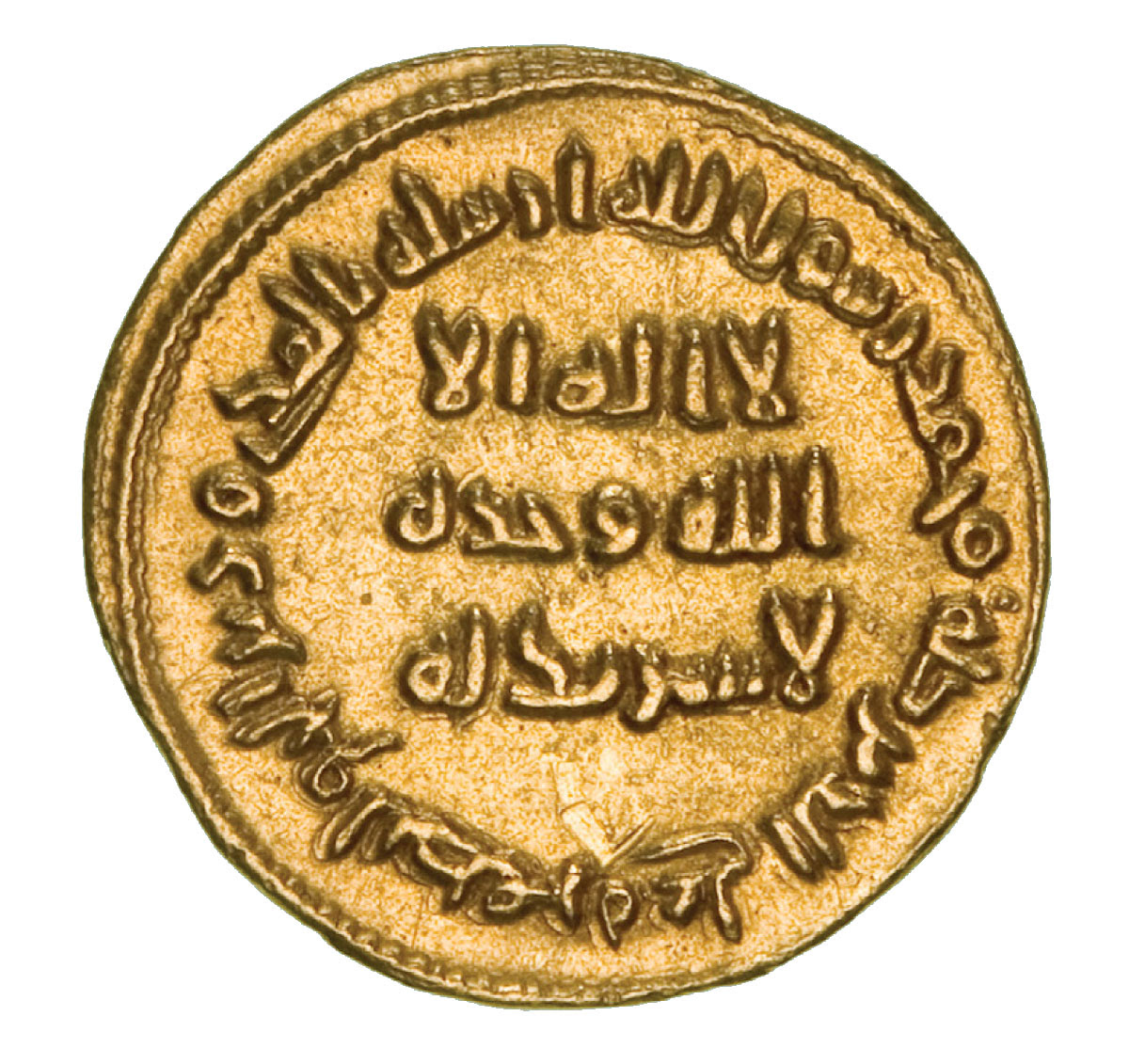 Rare Gold Coins from the Early Islamic World at Morton ...