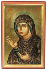 Maria, Mutter der Reform