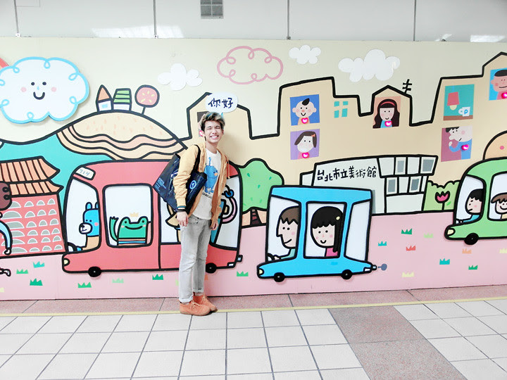 typicalben with cute deco at taipei metro