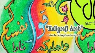All Clip Of Mewarnai Kaligrafi Bhclipcom