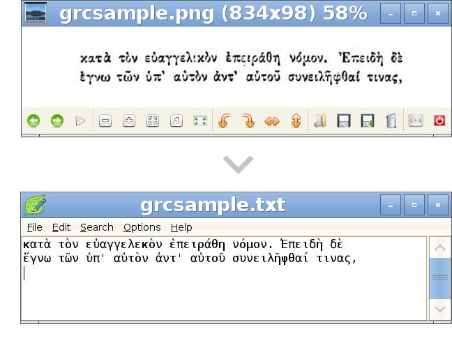 Demonstrative screenshot