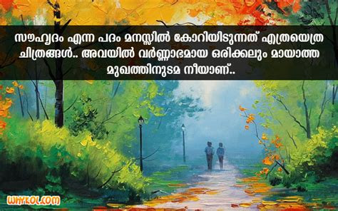 friendship word  autograph malayalam quotes