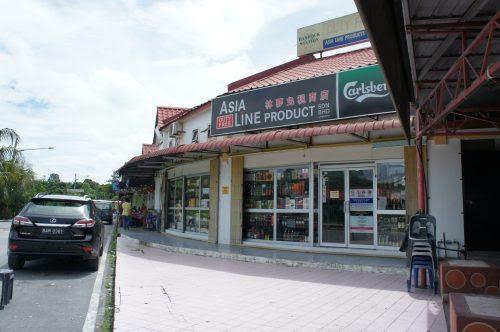 マレーシア側にある商店