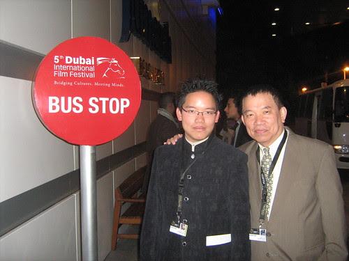 The Dubai Film Fest bus stop outside Jumeirah Beach Hotel