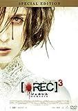 REC/レック3 ジェネシス スペシャル・エディション [DVD]