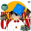 Detective Conan Episodes Wiki