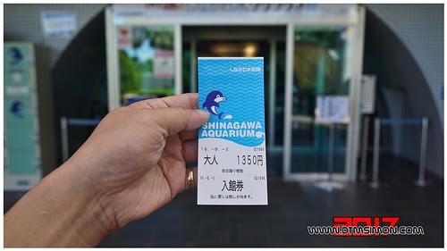 品川水族館25.jpg