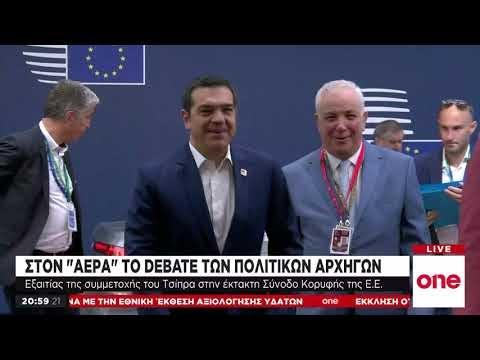 Τσίπρας: «Έτσι όπως πάμε θα μπω με skype στο debate!»